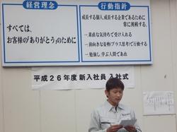 nyushasiki003.jpg