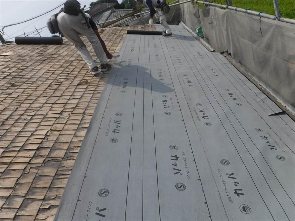 屋根葺き替え工事:垂水市新城 A様邸