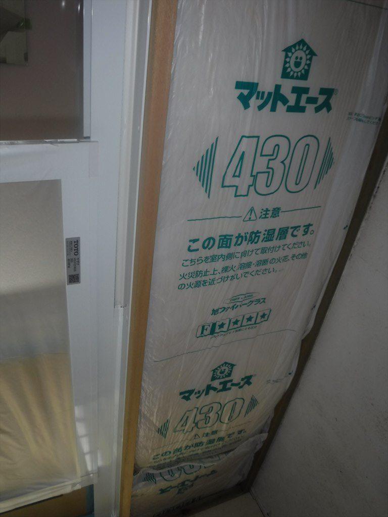 ユニットバス設置工事:鹿屋市花岡町 Y様邸