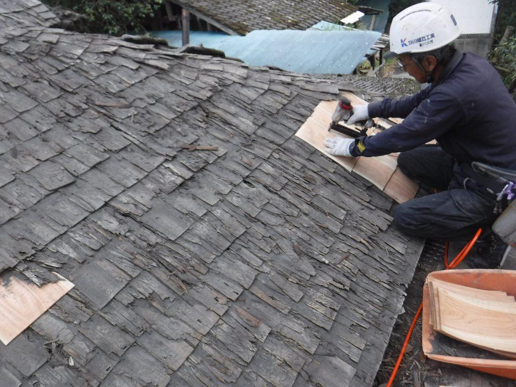 屋根葺き替え工事:鹿屋市名貫町 M様邸